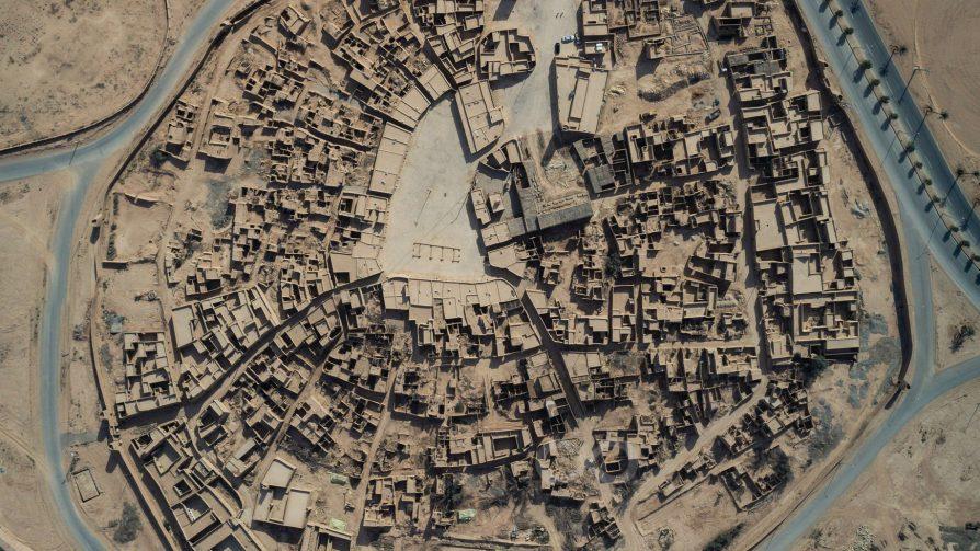 The Historical Village of Al-Khabra